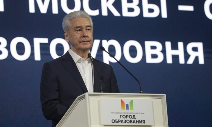 Собянин поднял зарплаты московским учителям до 114 тысяч рублей