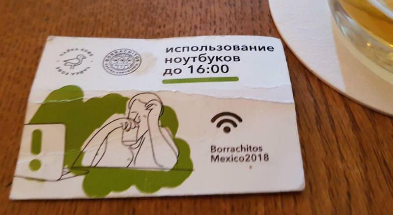 В заведении Borrachitos для посетителей ввели ограничение – открывать лэптоп максимум на 20 минут