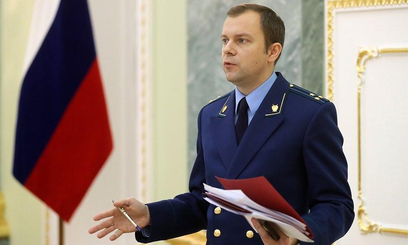 В Генпрокуратуре заявили, что в России прекратился рост коррупции