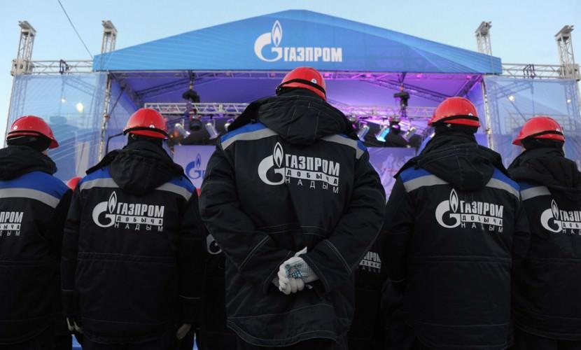 Зарплаты сотрудников «Газпрома» повысят в три раза выше инфляции