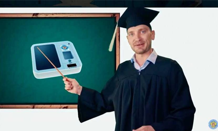 Попробуй технологии будущего - проголосуй на цифровом избирательном участке