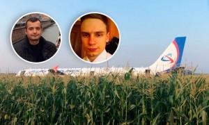 Путин присвоил звания Героев России спасшим 226 человек летчикам
