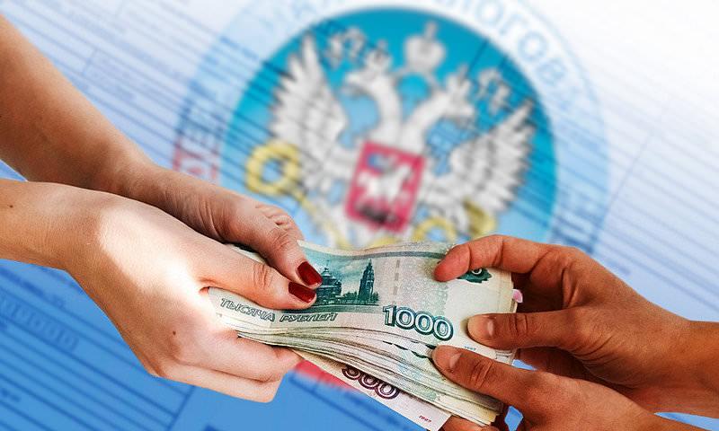 Россиян могут освободить от налогов