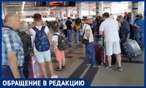 Пассажиры рейса Минеральные воды-Москва пожаловались на часовую задержку из-за халатности руководства аэропорта имени Лермонтова