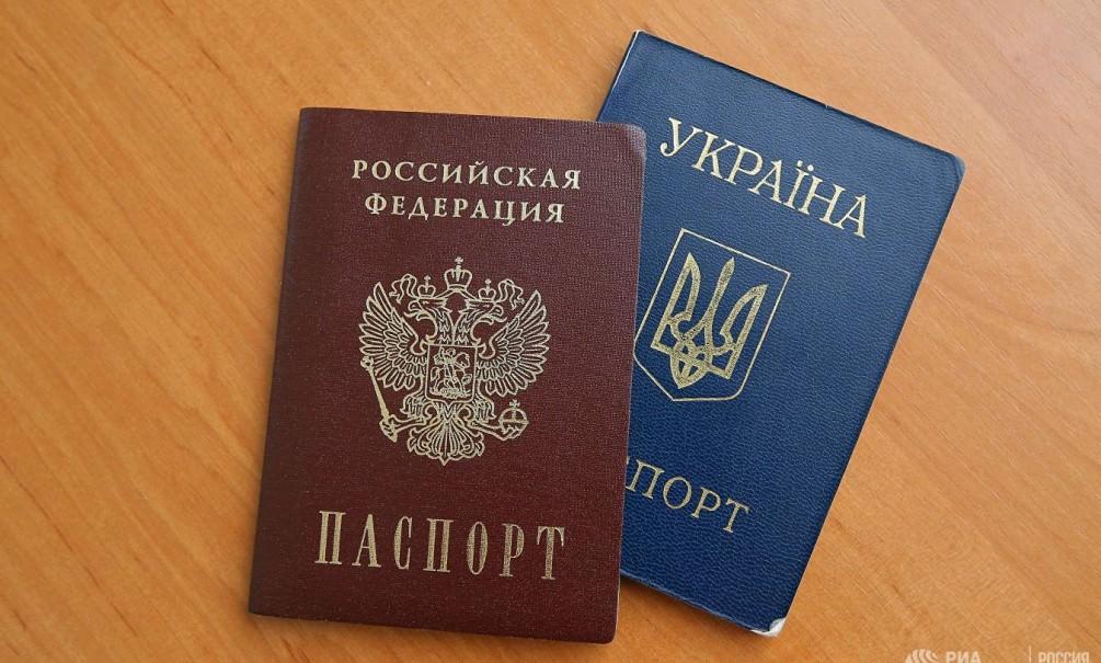 МВД предложило дополнительные льготы украинцам за российское гражданство