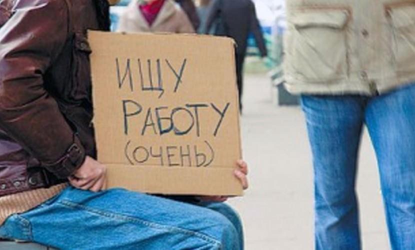 В Госдуме назвали число россиян, которым грозит потеря работы