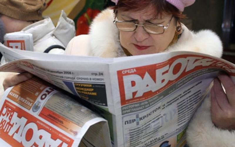 Бизнес отказался от пожилых: 60% предпенсионеров не работают