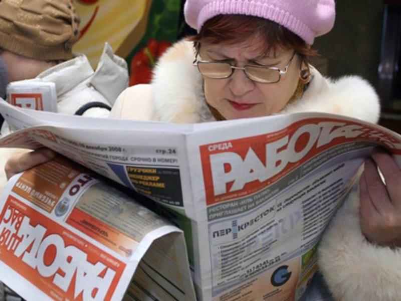 Работодатели в  России заявили о поиске миллиона сотрудников