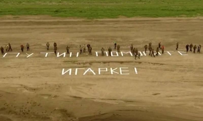 Жители Игарки в видеообращении попросили у Путина просто дать им возможность ловить рыбу