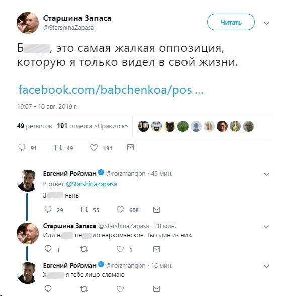 skrin_starshina_zapasa_1