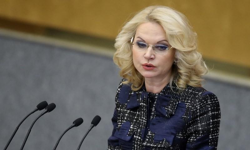 Правительство поручило Минздраву рассмотреть возможность закупок психотропных препаратов за рубежом