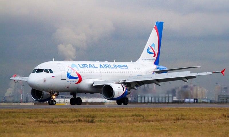 Самолет «Уральских авиалиний» совершил аварийную посадку в аэропорту Сочи
