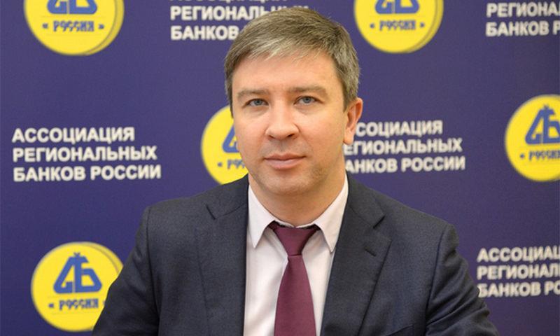 Банкиры предложили блокировать карты россиян при подозрительных переводах