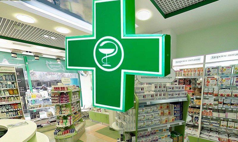 В России сорвалась четверть госзакупок жизненно важных лекарств