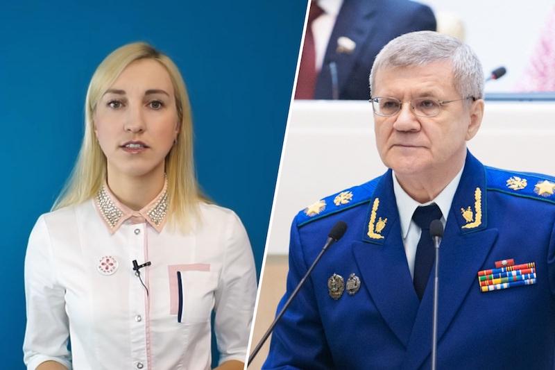 """Чиновники на море, а врачи - в тюрьму"": медики пожаловались Генпрокурору"