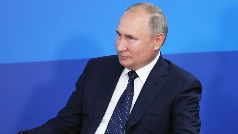 Путин дал старт программе по ипотеке в 2% для молодой семьи