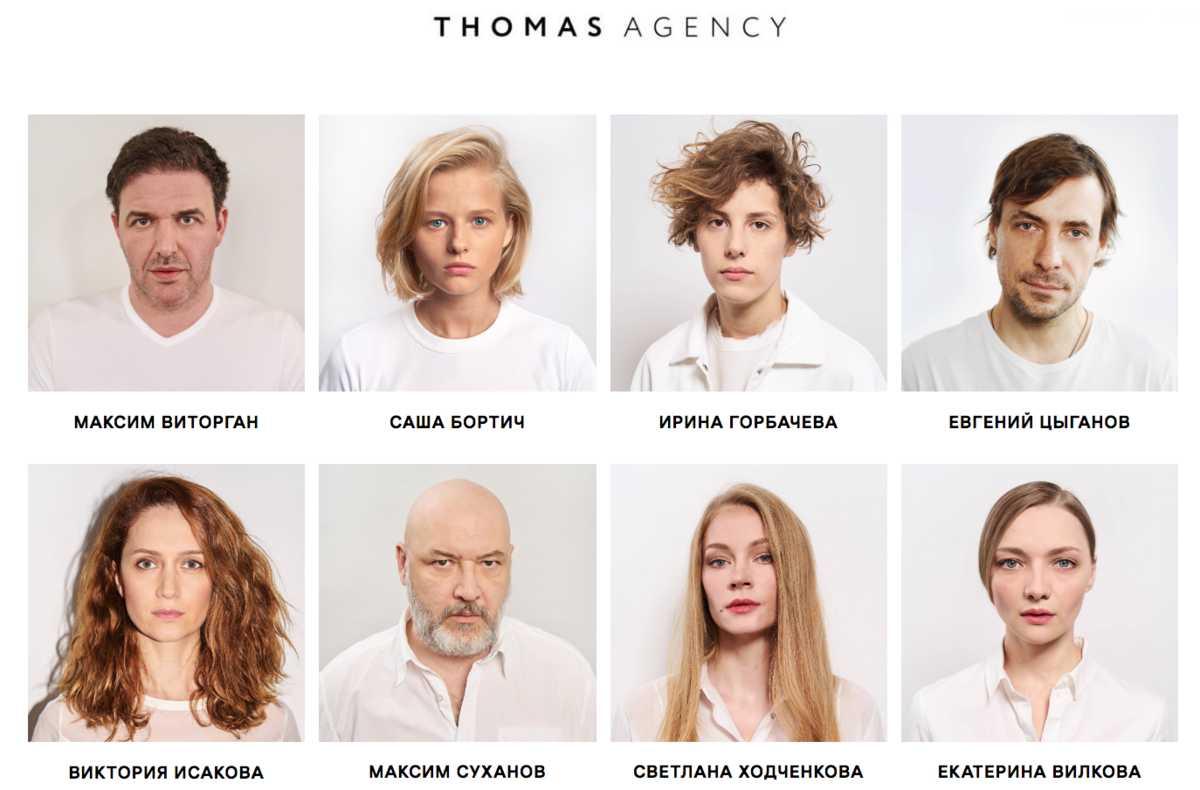 Выяснилось, что объединяет актеров, призывавших россиян на митинги - Блокнот
