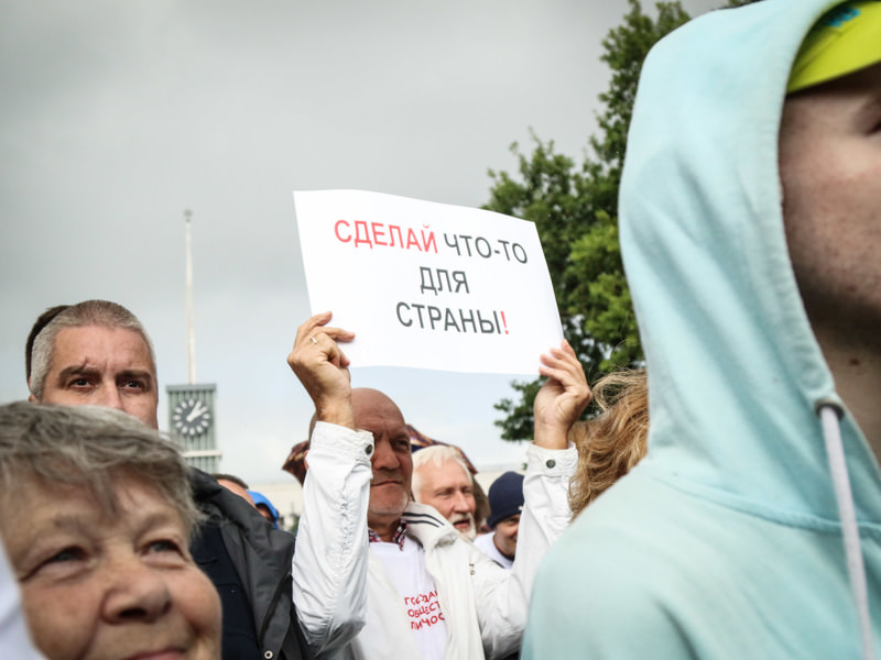 20% россиян готовы выйти на акции протеста