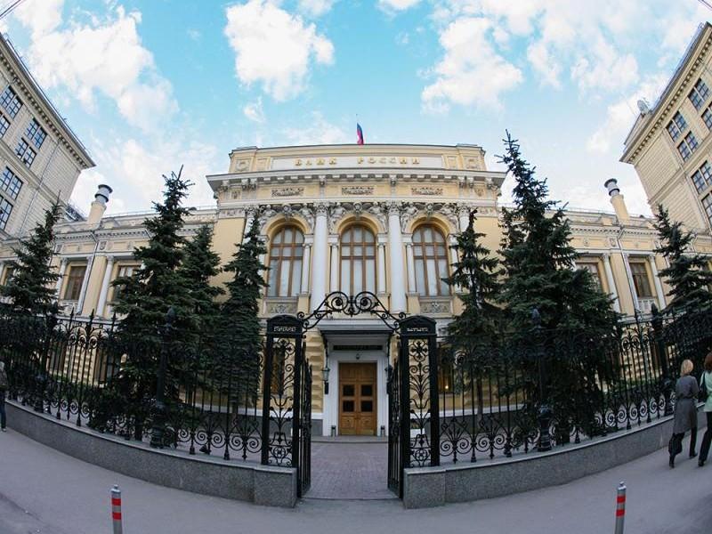 Банк России снизил ставку до уровня 2014 года