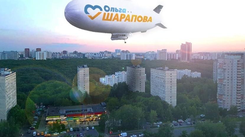 «Удобно деньги разбрасывать»: кандидат в депутаты МГД подняла в небо дирижабль