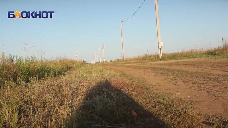 Непаханое поле: многодетные семьи из Волгодонска живут без дорог, электричества и коммуникаций