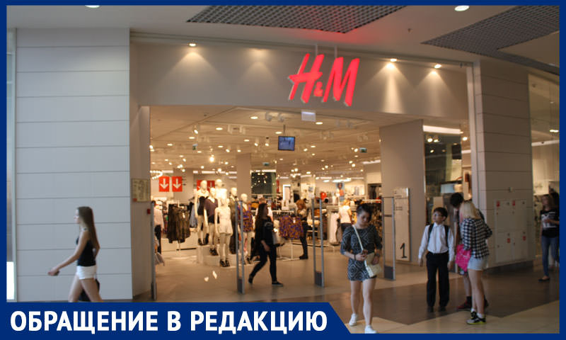 Покупатели пожаловались на обман в рекламе магазина H&M в Facebook