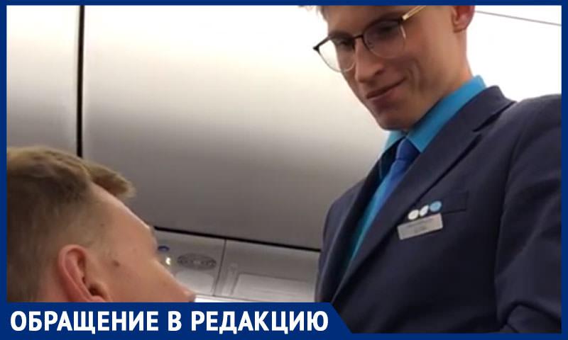"""Авиакомпания """"Победа"""" заставила отца двоих детей лететь стоя"""