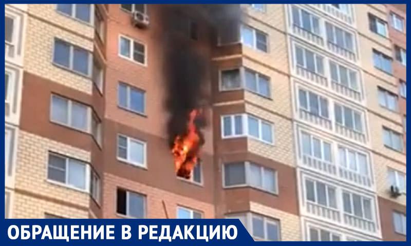Девушка выпрыгнула из окна горящей квартиры в Москве, потому что пожарные не смогли подъехать к дому