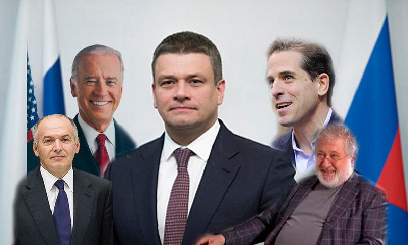 Российский чиновник с прочными американско-украинскими связями рвётся по карьерной лестнице