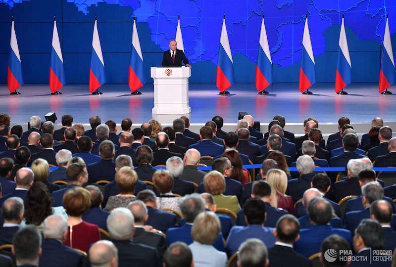 На послания президента потратят дополнительные 217 млн рублей из бюджета - Блокнот