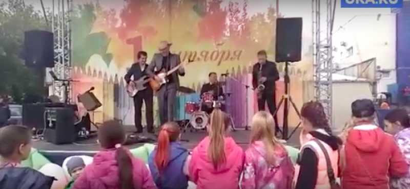 Уральским школьникам на День знаний спели