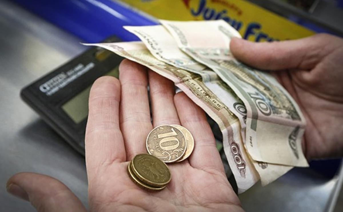 Доходы среднего класса в России падают
