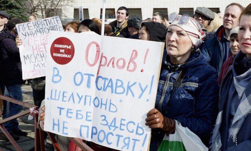 Архангельской области нужен свой супергерой: о «варягах» и гордой «шелупони»