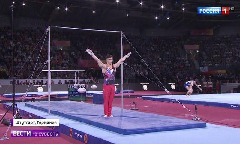 Ждали почти тридцать лет: долгожданный триумф российских гимнастов в Штутгарде