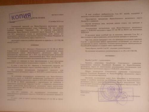 Путин устроит показательную порку прокурора Ямала? Или «крыша» спасет?