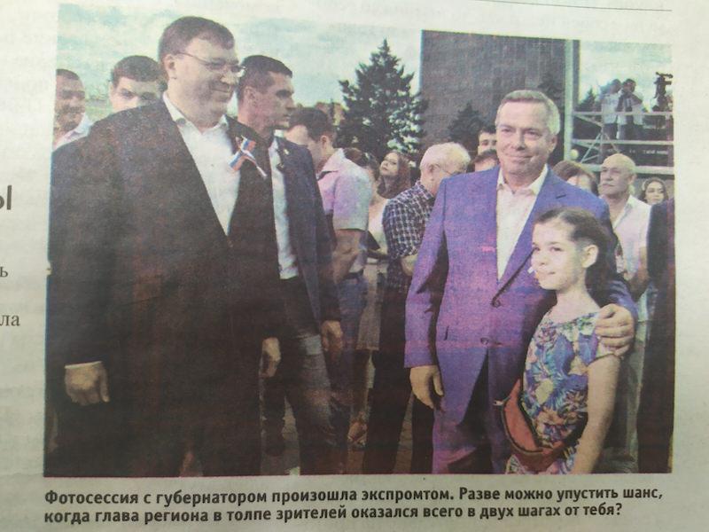 «Двоятся глаза у губернатора Голубева»: из-за этого фото 65 работников типографии «Крестьянин» остались без работы