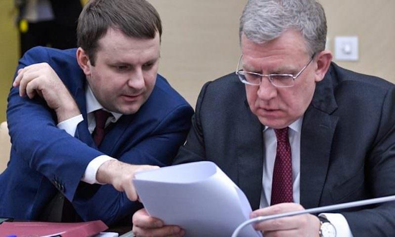 Орешкин посоветовал Кудрину поискать разведчиков в Счетной палате