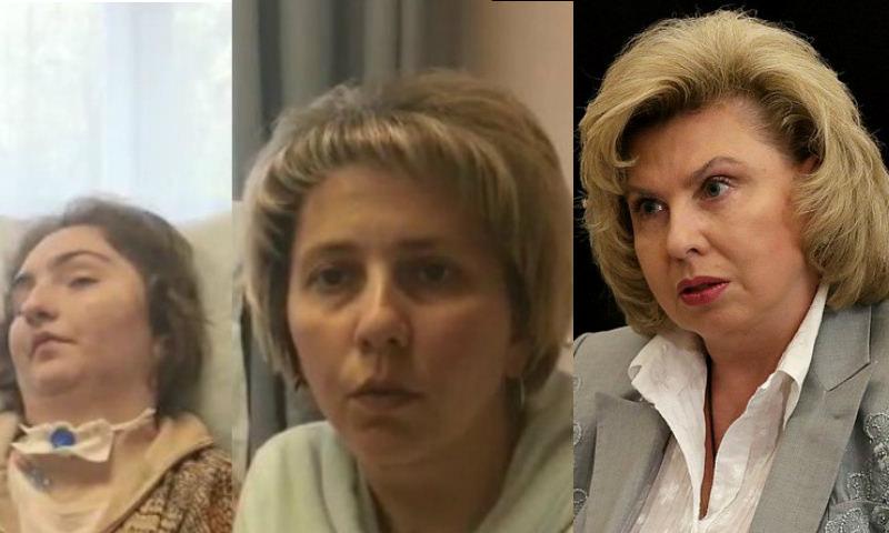 Родители сбитой чиновником девочки обратились к уполномоченному по правам человека при президенте России