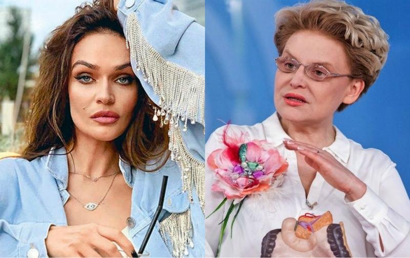 «Зашквар»: Алена Водонаева пристыдила Елену Малышеву за видео