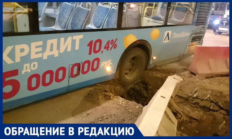 Автобусы день за днем проваливаются в яму на севере Москвы