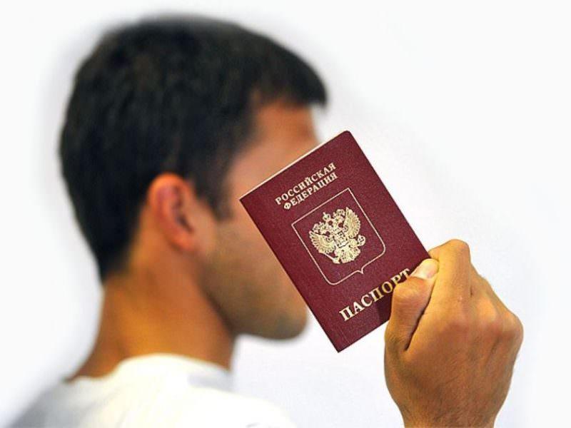 Россиян хотят обязать входить в интернет по паспорту