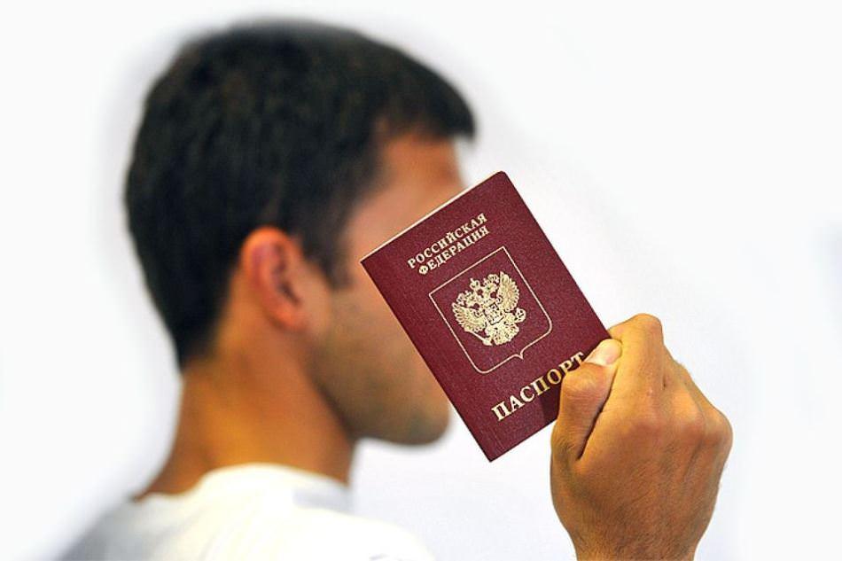Власти меняют правила предоставления российского гражданства