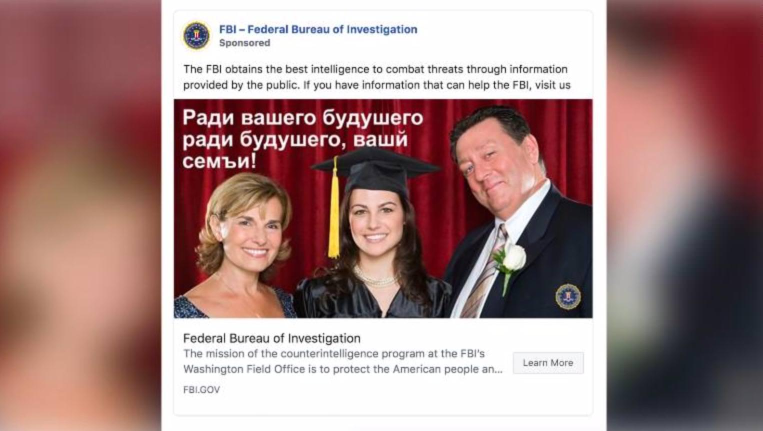 ФБР США запустило в Facebook рекламу на русском для вербовки российских шпионов