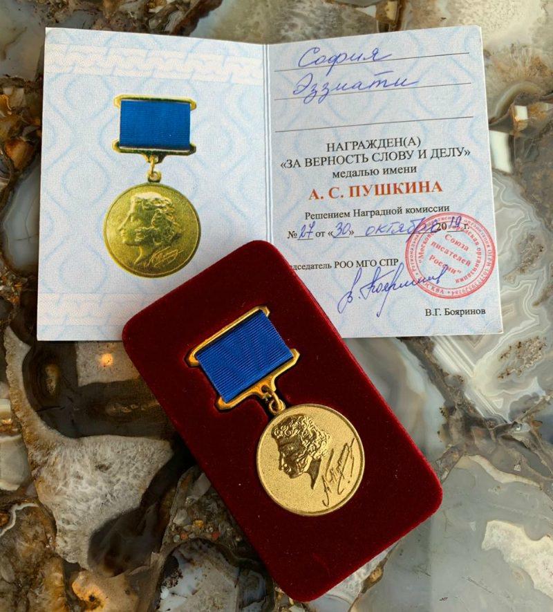 24-летнего автора российского бестселлера «Дневник революции» наградили медалью им.Пушкина