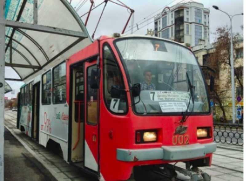В Екатеринбурге кондуктор трамвая назвала ребенка-инвалида