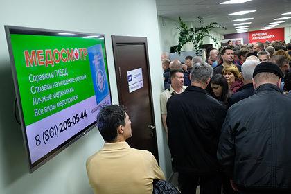 Кремль высказался о новых правилах медосмотра водителей