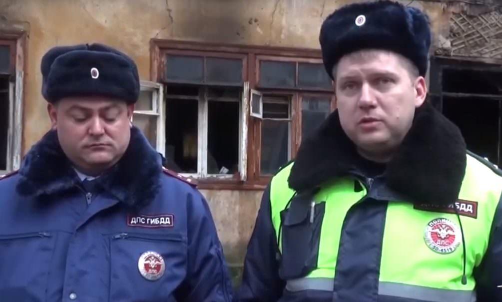 Инспекторы ДПС спасли людей из горящего дома в Подмосковье
