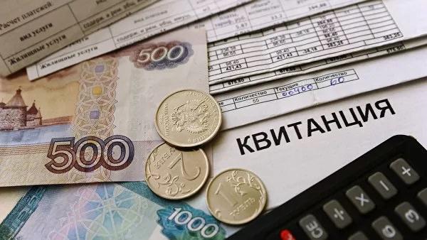 В Госдуме предложили разрешить не платить за некачественные услуги ЖКХ
