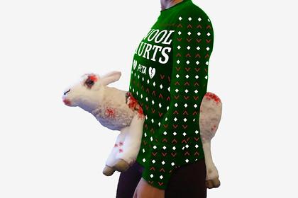 Онлайн-магазин предложил купить рождественский свитер и ощутить «шерстяную боль»