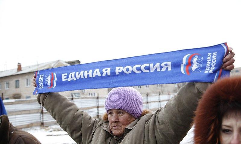 Россияне поставили условия «Единой России»